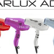 parlux-advance-light-800x600w